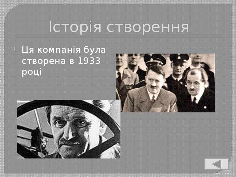 Галузі Основною і єдиною галуззю компанії є автомобілебудування Дочерні компа...