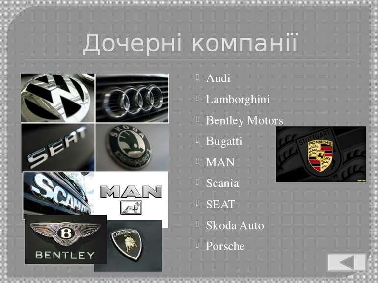 Використані джерела www.wikipedia.com.ua www.google.com.ua «Полный энциклопед...