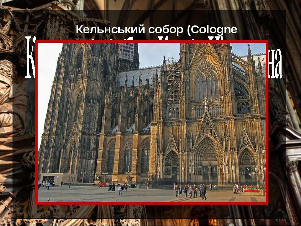 Кельнський собор (Cologne Cathedral) є самим відомими символом міста протягом...