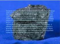 Основним способом переробки кам*яного вугілля є коксування. Цей процес здійсн...