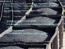 активне вугілля, штучнийграфіт в промислових масштабах вилучаєтьсяванадій,...