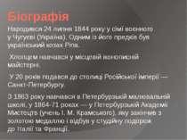 Біографія Народився 24 липня 1844 року у сімї воєнного уЧугуєві (Україна). О...