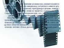 Особливо швидкими темпами розвивалась кінематографія в США. За три-чотири дні...