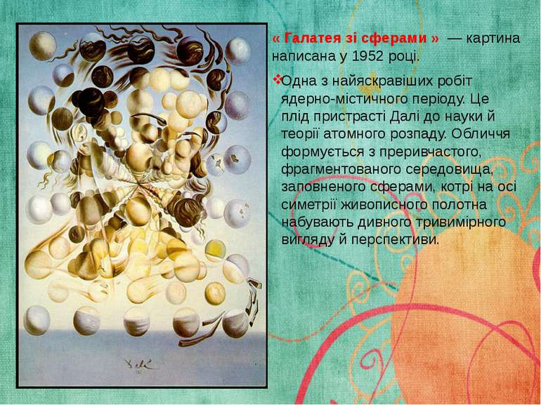 « Галатея зі сферами » — картина написана у 1952 році. Одна з найяскравіших ...