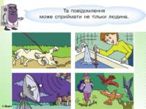 © Вивчаємо інформатику teach-inf.at.ua