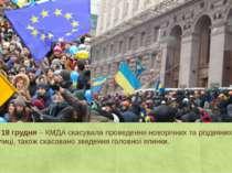 День 28 – 18 грудня– КМДА скасувала проведення новорічних та різдвяних свят ...