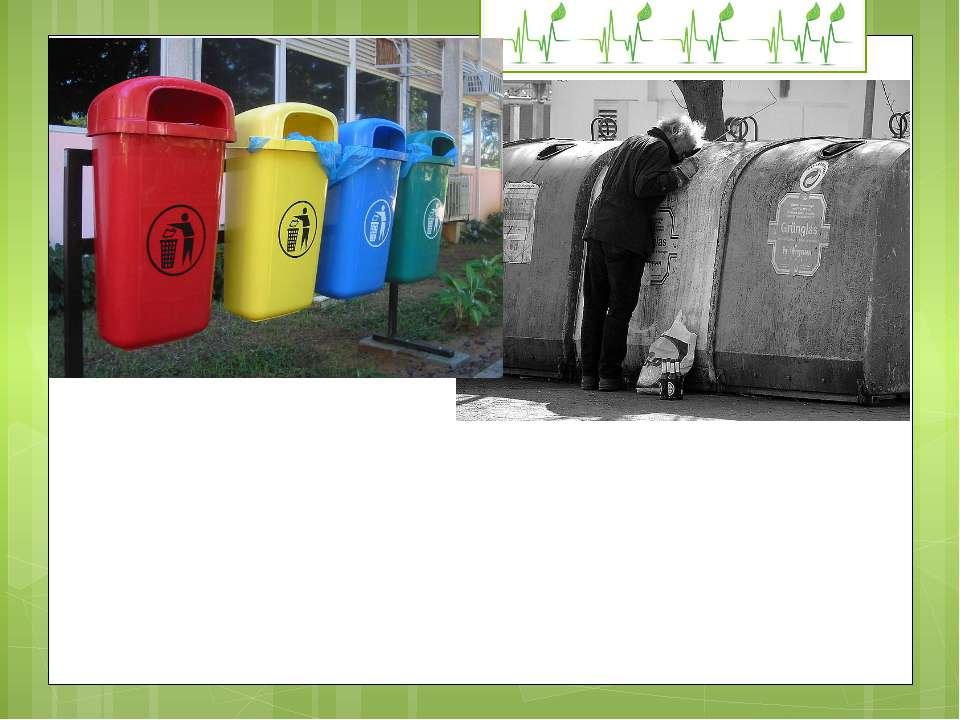 Частина сміттєконтейнерів виготовляється без кришок, що призводить до підвище...