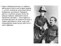 Одна з найромантичніших та найбільш фатальних історій із життя Івана Франка —...