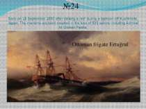 Sank on 18 September 1890 after striking a reef during a typhoon off Kushimot...
