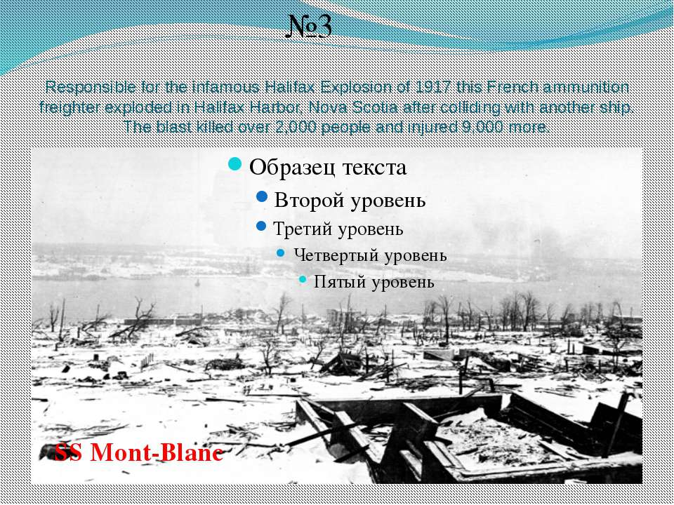 Responsible for the infamous Halifax Explosion of 1917 this French ammunition...