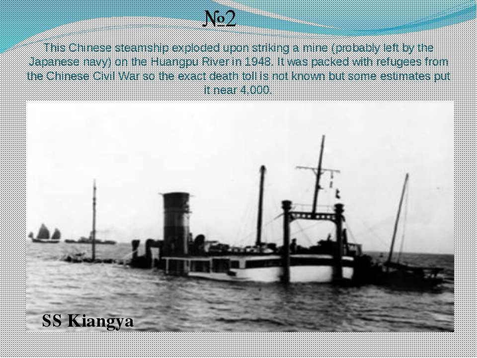 This Chinese steamship exploded upon striking a mine (probably left by the Ja...