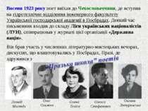 Восени 1923 року поет виїхав доЧехословаччини, де вступив на гідротехнічне в...