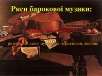 Риси барокової музики: трагічне світосприйняття розкриття світу душевних пере...