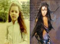 Руслана народилася 24 травня 1973 у Львові З ініціативи її матері стала вчити...