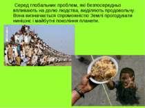 Серед глобальних проблем, які безпосередньо впливають на долю людства, виділя...
