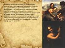 До пізньої творчості Леонардо да Вінчі належать: проекти пам'ятника маршалу Т...