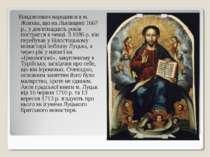 Кондзелевич народився в м. Жовква, що на Львівщині 1667 p., у дев'ятнадцять р...