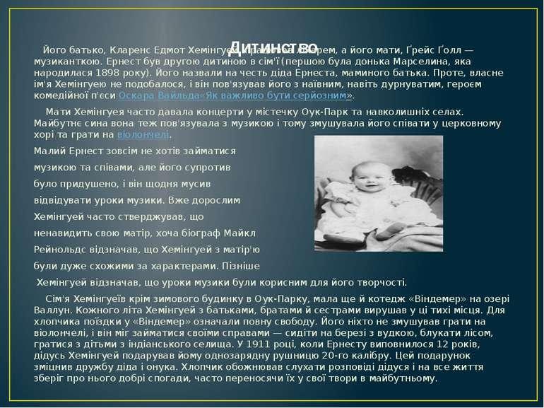 Дитинство Його батько, Кларенс Едмот Хемінгуей, працював лікарем, а його мати...
