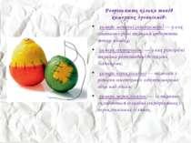 Розрізняють кілька типів химерних організмів: химери мозаїчні(гіперхимери) ...
