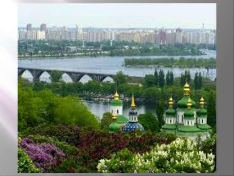 1921 року Підмогильний переїхав до Києва, де працював бібліографом Книжкової ...