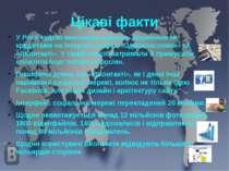 Цікаві факти У Росії судові виконавці шукають боржників за кредитами на інтер...
