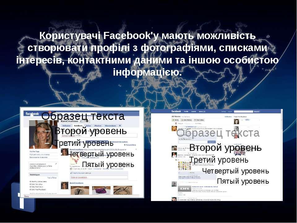 Користувачі Facebook'у мають можливість створювати профілі з фотографіями, сп...