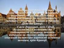 Законодавство держав -членів ЄС визначає різні підходи до можливості складанн...