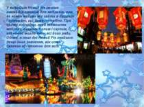 У китайців Новий рік раніше вважався святом для жебраків, так як кожен жебрак...