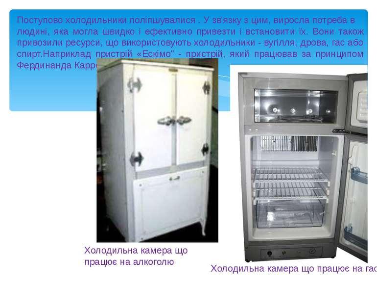 Українські компанії де працюють наші студенти Студенти проходять практику на ...