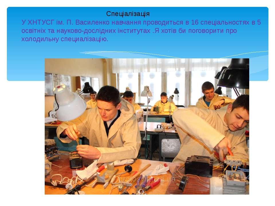Посади, які обіймають наші випускники: механік-налагоджувальник; механік цеху...