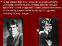 Не все спокійно було в сім'ї Єсеніним, так як батько Сергія, Олександр Микито...