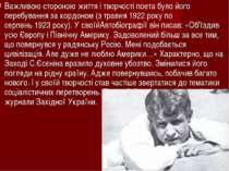 Важливою стороною життя і творчості поета було його перебування за кордоном (...