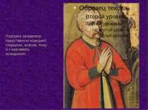 Портрети замовляли представники козацької старшини, власне, тому їх і називаю...