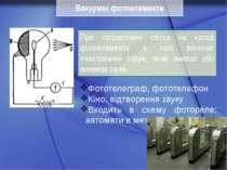 Фототелеграф, фототелефон Кіно: відтворення звуку Входить в схему фотореле: а...