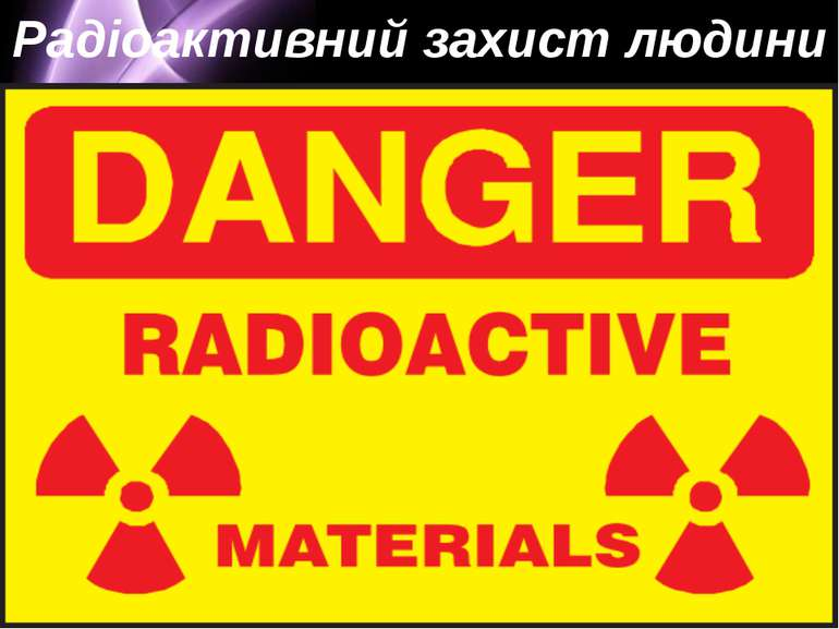 Радіоактивний захист людини Page *
