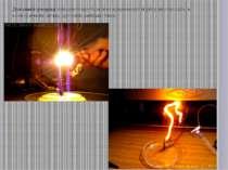 Дуговий розряд використовується при зварюванні й різці матеріалів, в електрич...