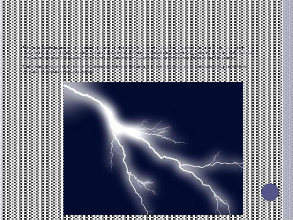 Чоткова блискавка - один з найменш вивчених типів блискавки. Являє собою різн...