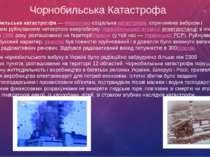 Чорнобильська Катастрофа Чорно бильська катастро фа—екологічно-соціальнака...