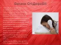Людина впевнена, що будь який симптом, - це первинне прояв ВІЛ / СНІД. Людина...