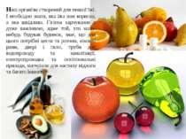 Наш організм створений для певної їжі. І необхідно знати, яка їжа нам корисна...