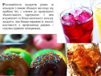 Різноманітність продуктів різних за кольором і смаком збільшує насолоду від п...