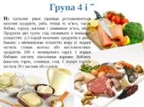 Група 4 і 5 На третьому рівні піраміди розташовуються молочні продукти, риба,...