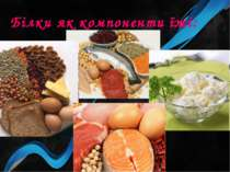Білки як компоненти їжі: