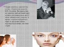 Теорію апоптозу, самогубства клітин, обгрунтував академік В.П. Скулачов. Він ...