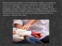Медична допомога включає в себе проведення комплексу заходів щодо діагностики...