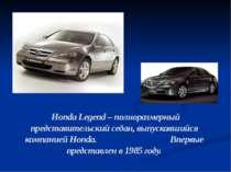 Honda Legend – полноразмерный представительский седан, выпускавшийся компание...