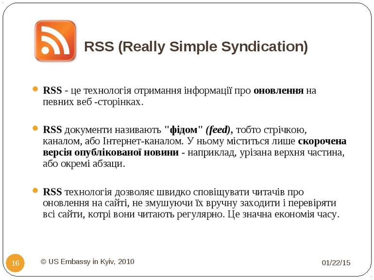 RSS (Really Simple Syndication) * © US Embassy in Kyiv, 2010 * RSS - це техно...