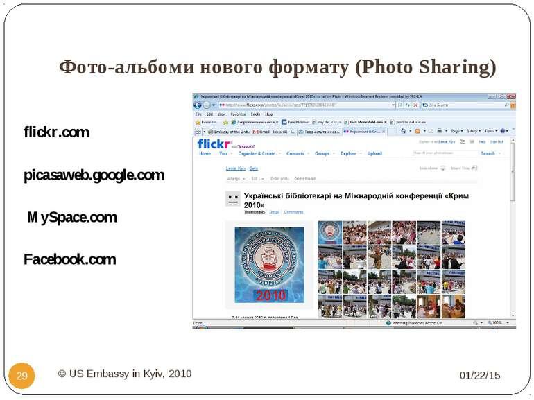 Фото-альбоми нового формату (Photo Sharing) flickr.com picasaweb.google.com M...