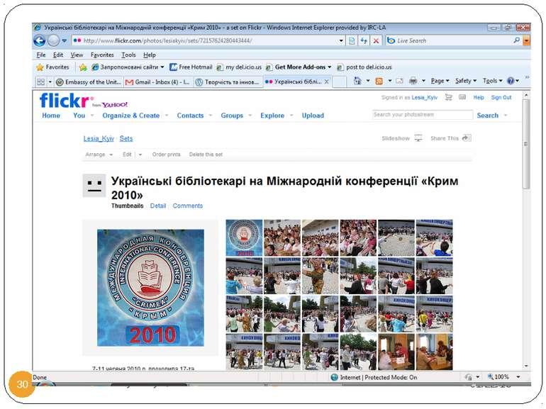 * © US Embassy in Kyiv, 2009 * © US Embassy in Kyiv, 2009