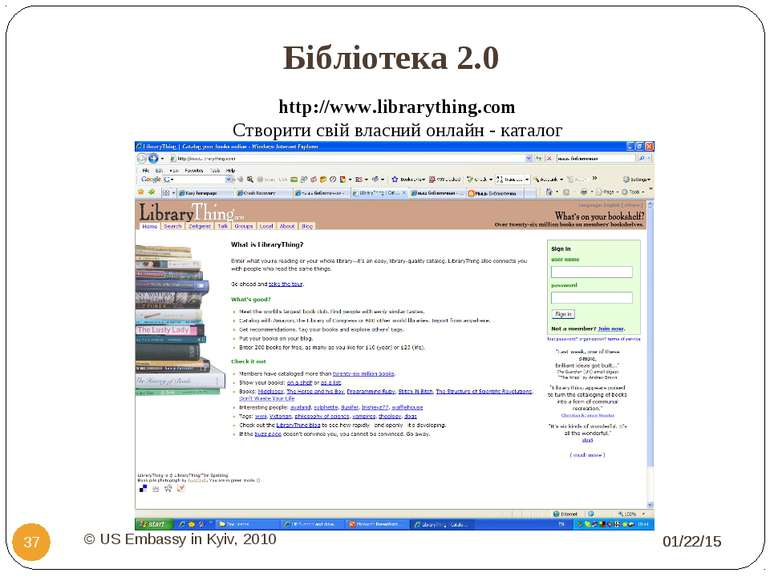 Бібліотека 2.0 * * http://www.librarything.com Створити свій власний онлайн -...